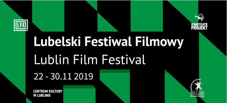13. Lubelski Festiwal Filmowy